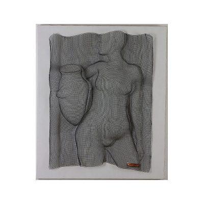 Ett verk av Gunnar Simonsson.