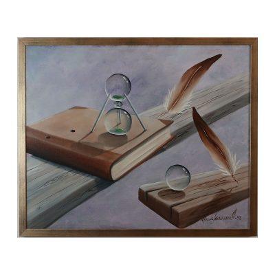 Ett verk av Annica Petterson.